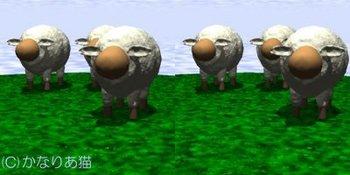 羊2003.jpg