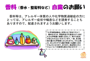 gifu_poster.jpg